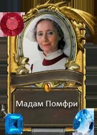http://s5.uploads.ru/UmeHY.png