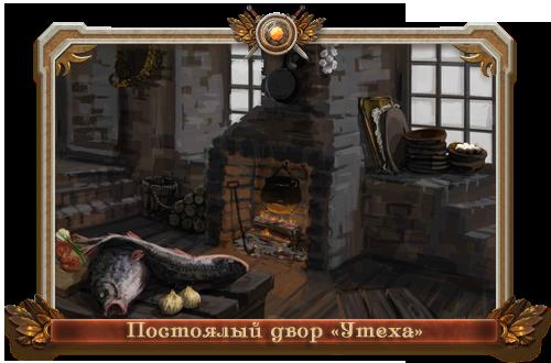 http://s5.uploads.ru/Uox1P.png