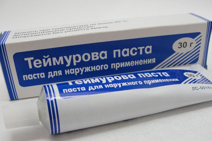 http://s5.uploads.ru/Uv6oO.jpg