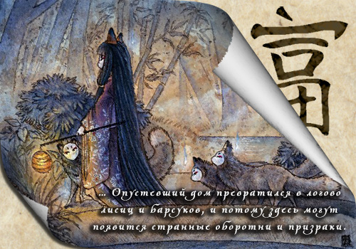 http://s5.uploads.ru/V35pF.jpg