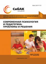 http://s5.uploads.ru/V3SQk.png