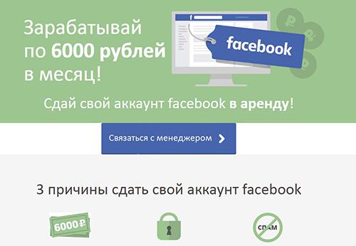 http://s5.uploads.ru/V5T9r.jpg