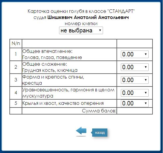 http://s5.uploads.ru/VCAOS.png