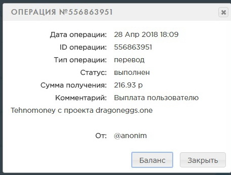 http://s5.uploads.ru/VIgr3.jpg
