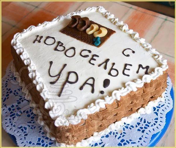 http://s5.uploads.ru/VYuXh.jpg