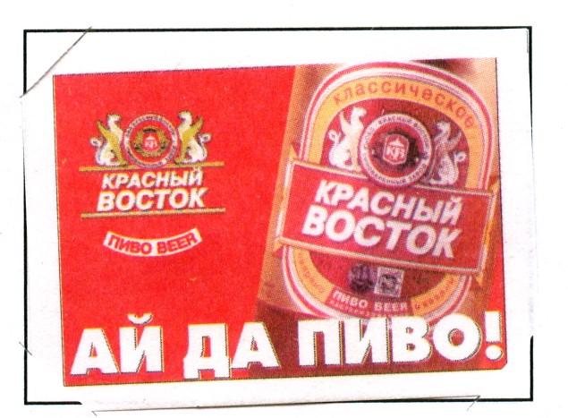 http://s5.uploads.ru/Vf8tZ.jpg