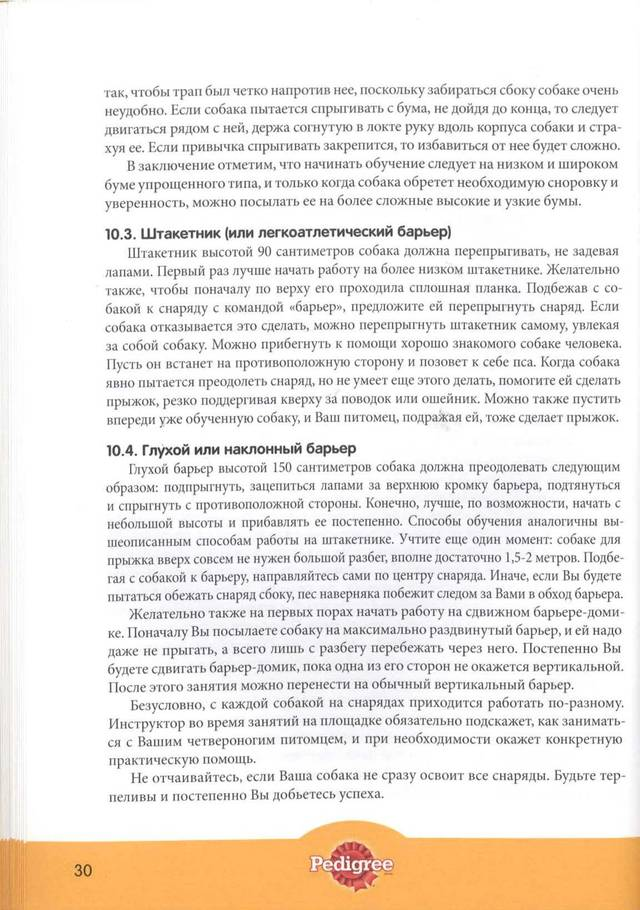 http://s5.uploads.ru/VlfMC.jpg