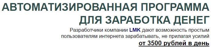 http://s5.uploads.ru/VpAXr.png