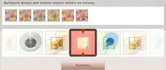 http://s5.uploads.ru/VqA85.jpg
