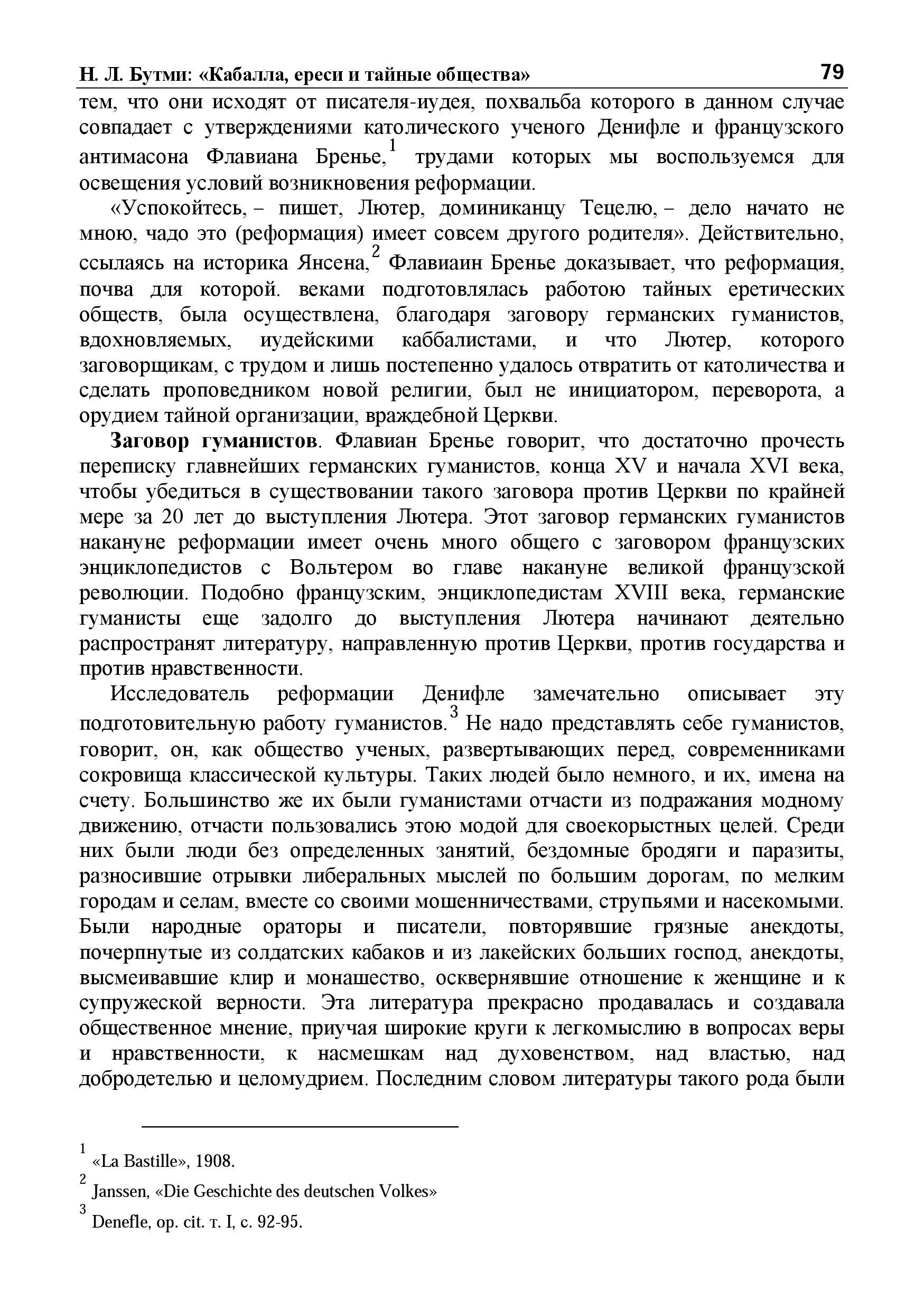 http://s5.uploads.ru/VrsAy.jpg