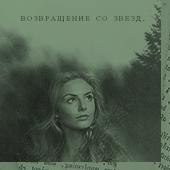 http://s5.uploads.ru/Vuc0k.png