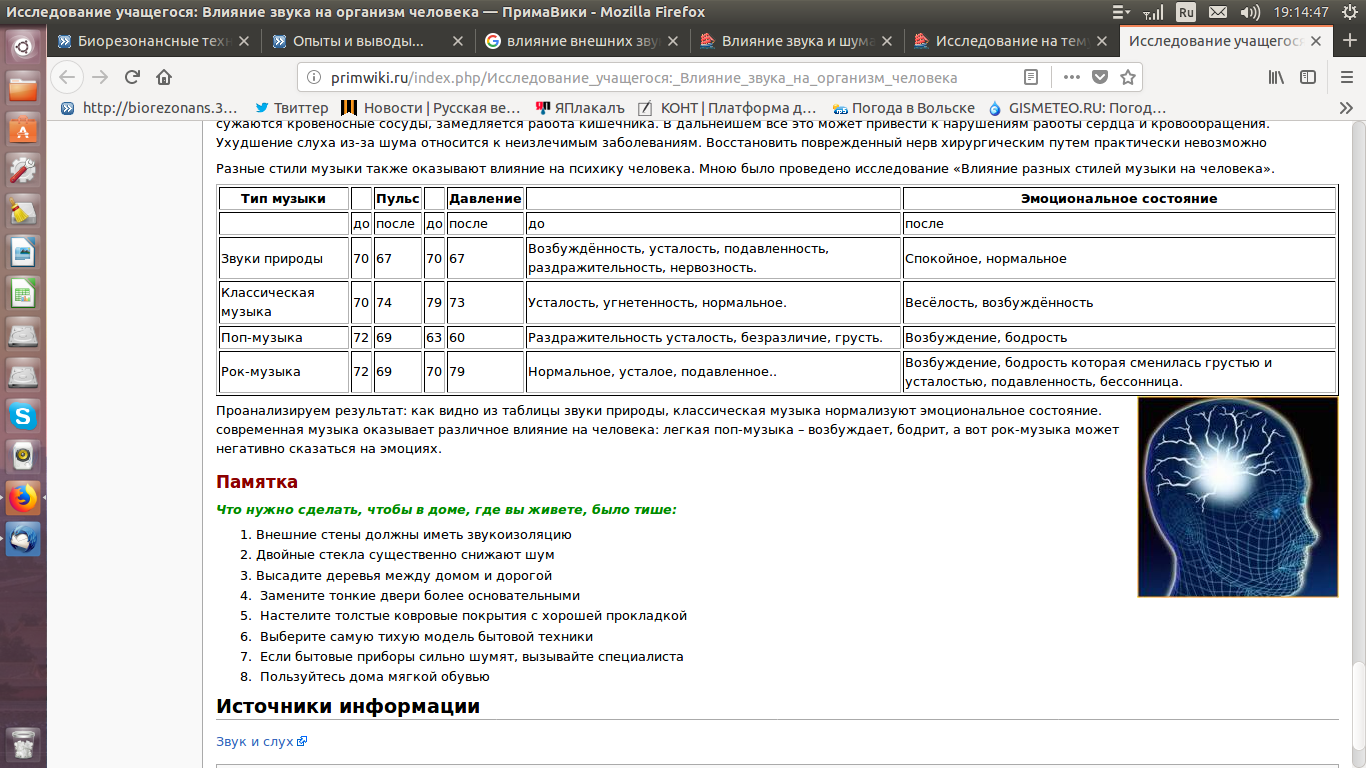 http://s5.uploads.ru/VzGtH.png