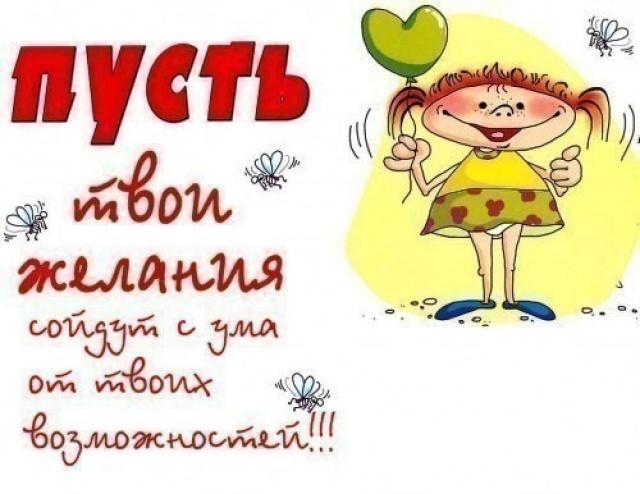 http://s5.uploads.ru/W1sYN.jpg