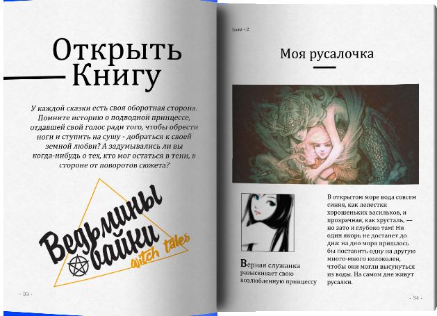 http://s5.uploads.ru/W2ev9.png