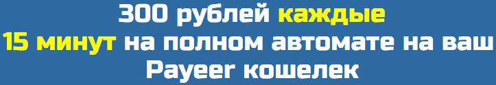 http://s5.uploads.ru/W2jAS.png