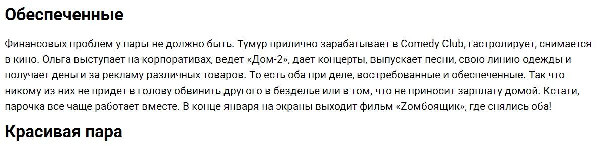 http://s5.uploads.ru/W2nNq.jpg