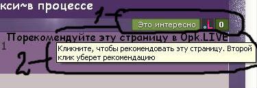 http://s5.uploads.ru/W3plD.jpg