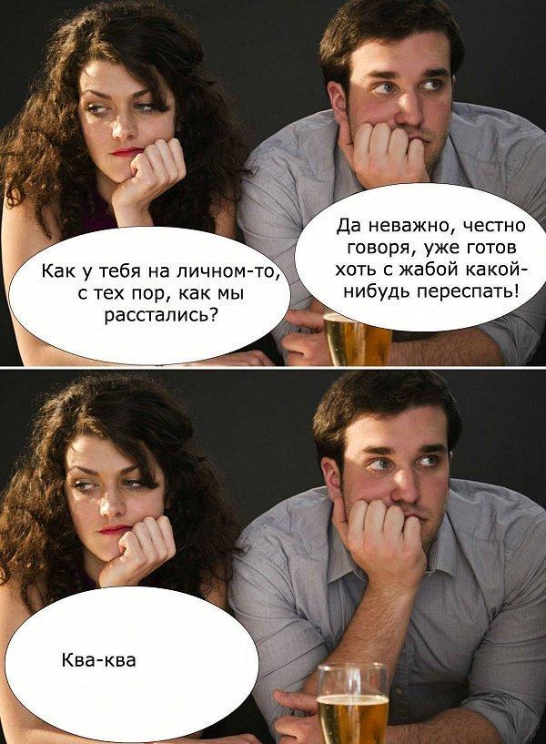 http://s5.uploads.ru/W8lKB.jpg