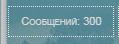 http://s5.uploads.ru/WEpMm.png