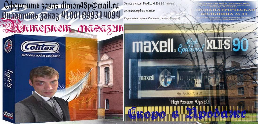 http://s5.uploads.ru/WJRDA.jpg