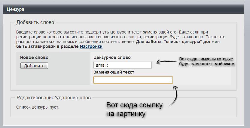 http://s5.uploads.ru/WPRb9.jpg