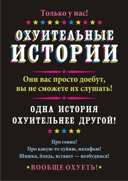 http://s5.uploads.ru/WT6ms.jpg