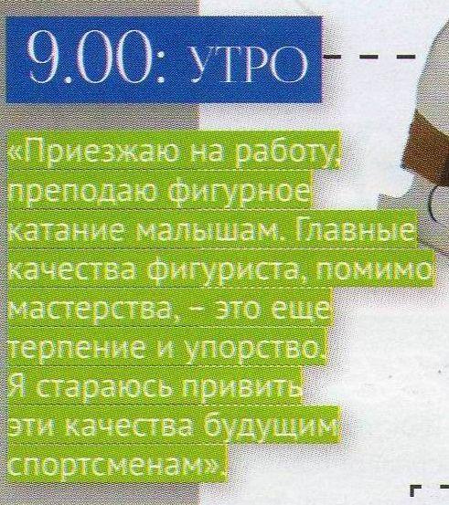 http://s5.uploads.ru/WUPQF.jpg