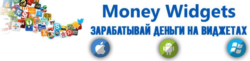 http://s5.uploads.ru/WXFzN.jpg