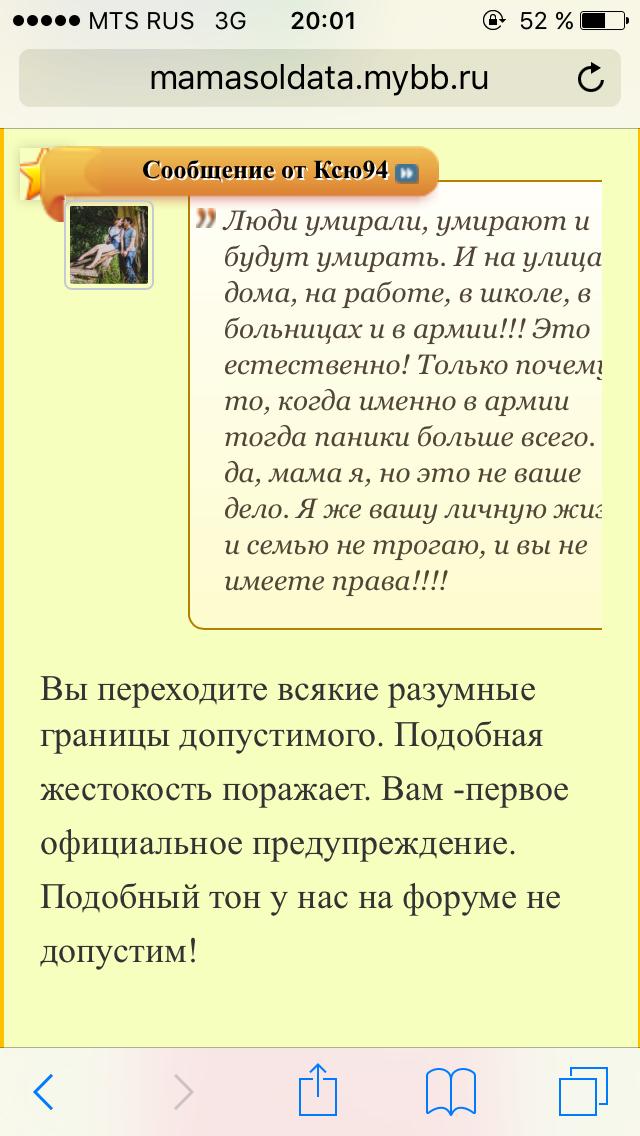 http://s5.uploads.ru/WXTI9.png