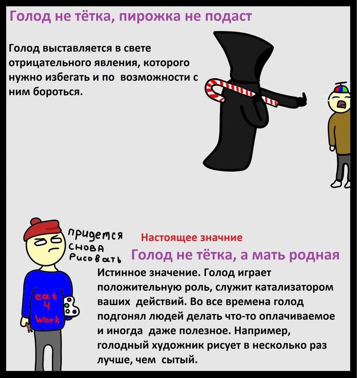 http://s5.uploads.ru/WkPH5.jpg