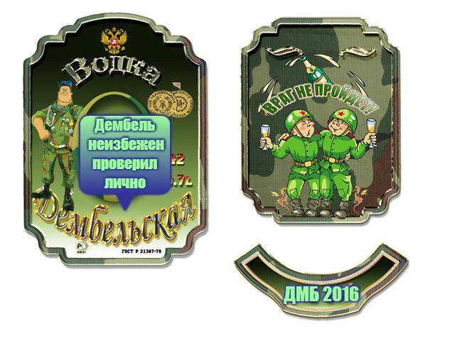 http://s5.uploads.ru/WwIsD.jpg
