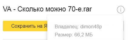http://s5.uploads.ru/WzE9i.png