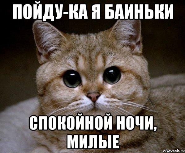 http://s5.uploads.ru/X1WRq.jpg