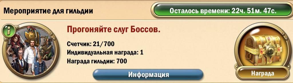 http://s5.uploads.ru/X2q39.jpg