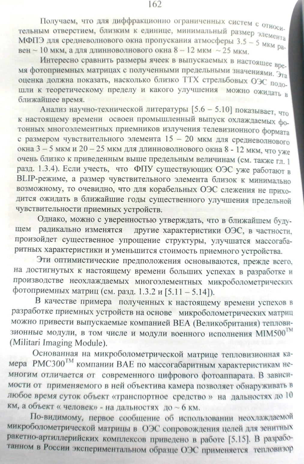 http://s5.uploads.ru/X9RjC.jpg