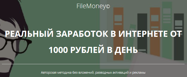 http://s5.uploads.ru/XEkyn.png