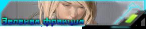 http://s5.uploads.ru/XdiaB.png
