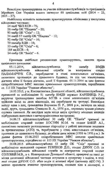http://s5.uploads.ru/Xl67f.jpg