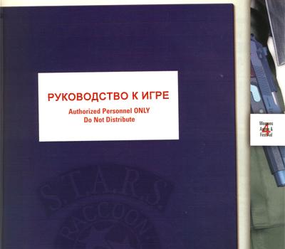 http://s5.uploads.ru/XnsiS.jpg