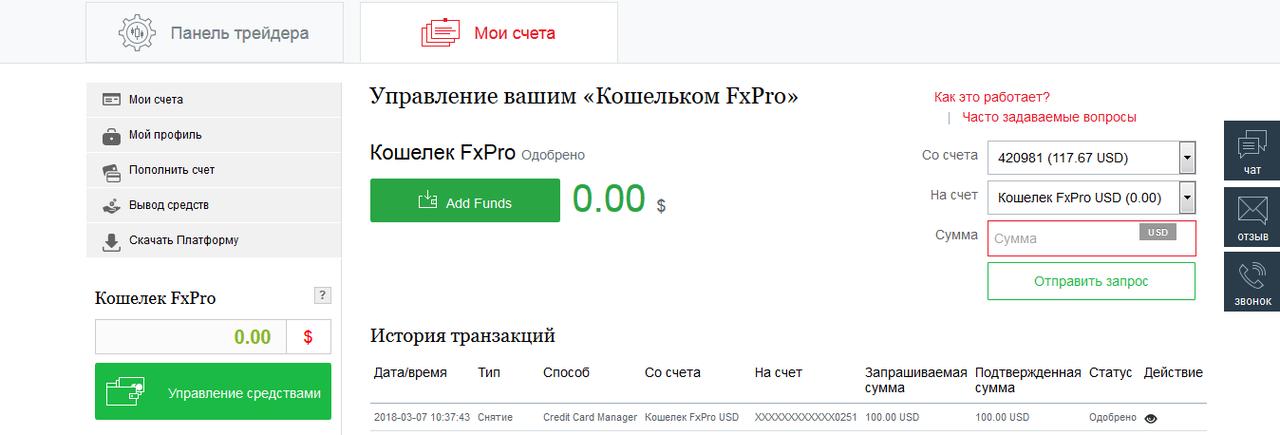 http://s5.uploads.ru/XrApV.png