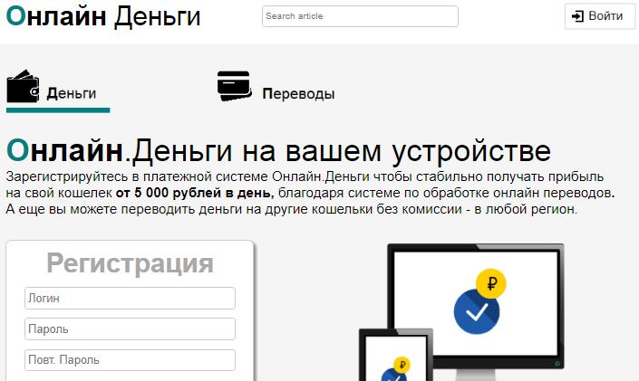 http://s5.uploads.ru/XsmPt.png