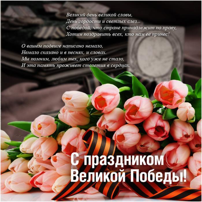 http://s5.uploads.ru/Xu4d0.jpg