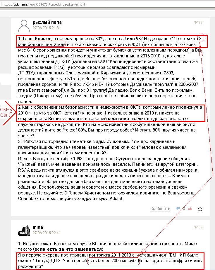 http://s5.uploads.ru/Xw0ov.png