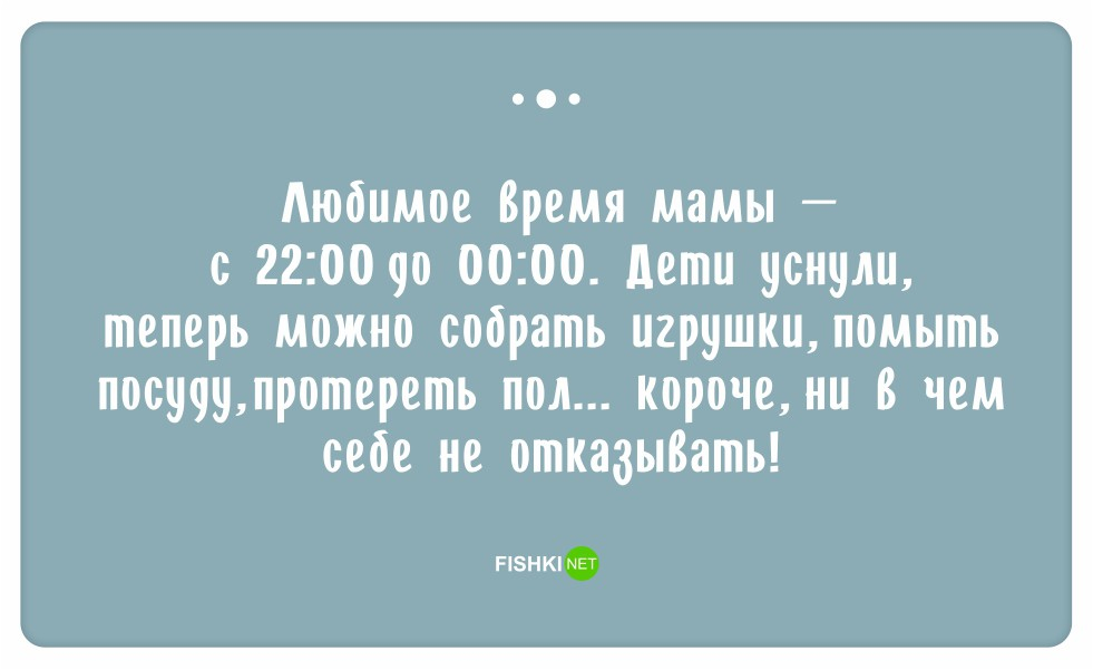 http://s5.uploads.ru/Y3sOV.jpg