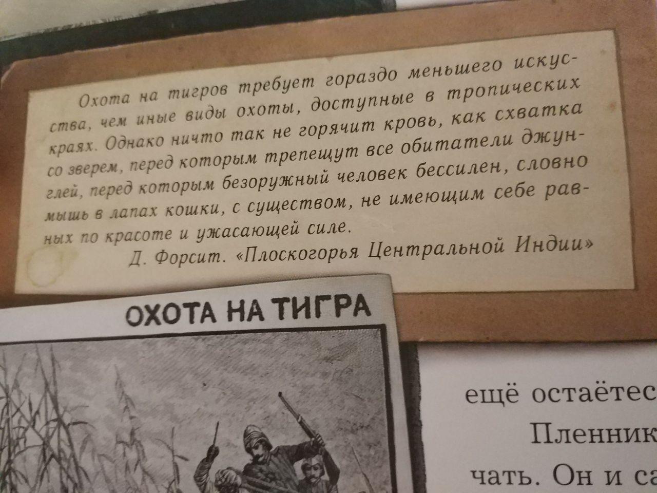 http://s5.uploads.ru/Y8Ba9.jpg