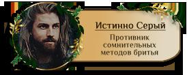 http://s5.uploads.ru/YBNZu.png