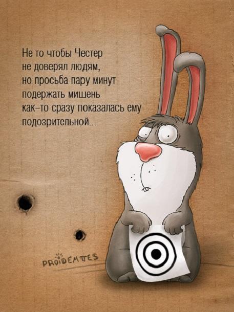http://s5.uploads.ru/YJHLd.jpg