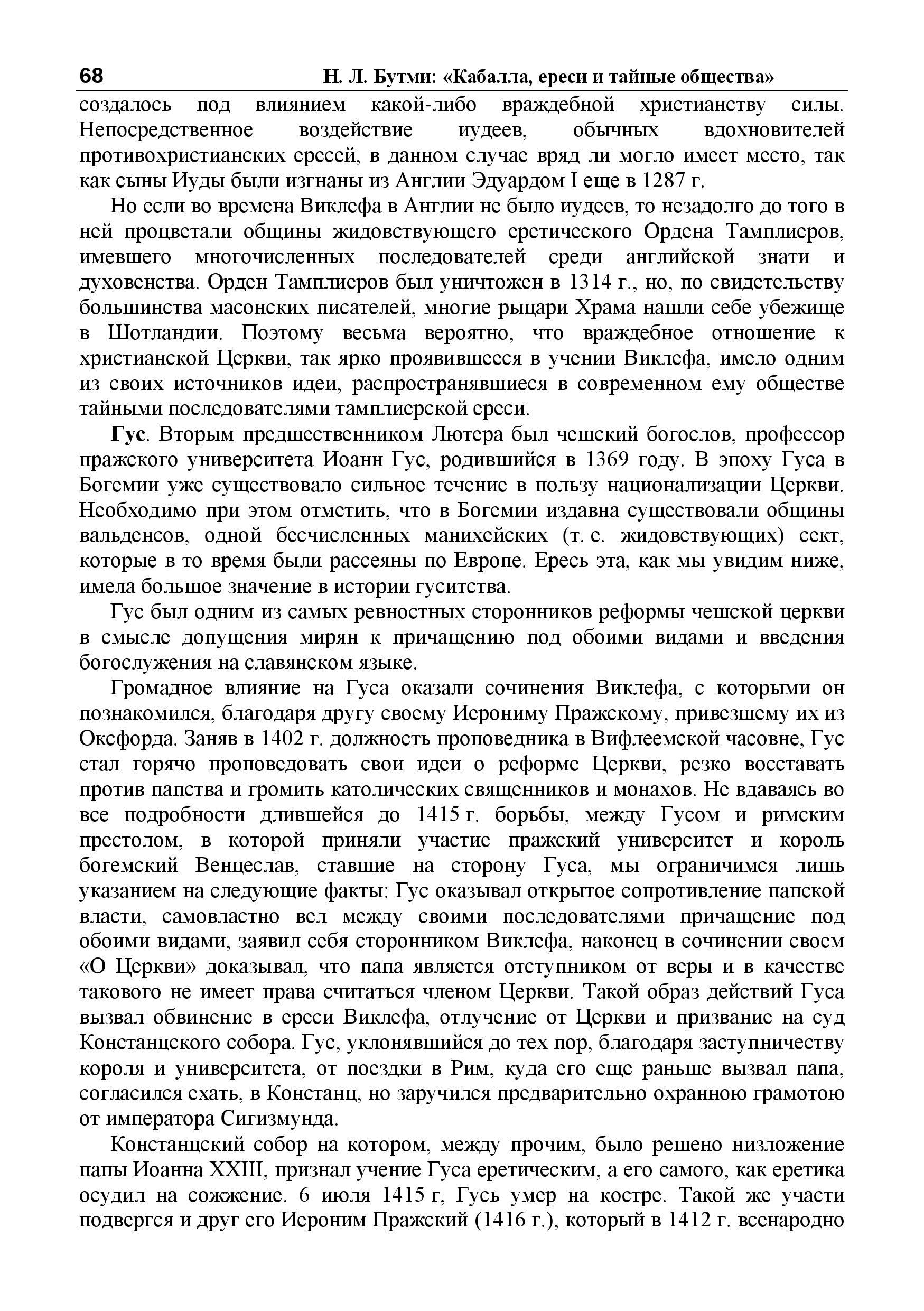 http://s5.uploads.ru/YLb4G.jpg