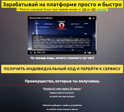 http://s5.uploads.ru/YQblS.png