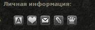 http://s5.uploads.ru/Ycn64.png